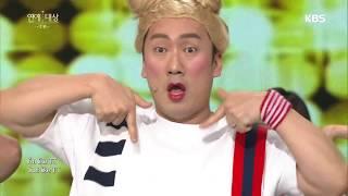 2016 KBS 연예대상 2부 - Twice - Cheer Up + Twice&김수영·송영길·이상훈 - TT 이 무대 '너무해!'. 20161224