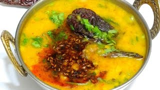 Smoky flavoured Dal Tadka-Restaurant Style Dal Tadka Recipe-Smoked Dal Tadka-Easy Dal Tadka Recipe
