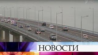 По мосту через Керченский пролив всего за один выходной день проехало более 25 тысяч автомобилей.