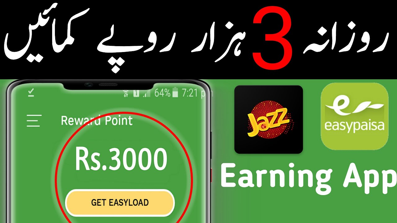 How To Make Money Online With New Paytube APP 2020 - withdraw jazzcash Easypaisa thumbnail
