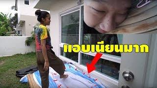 เล่นซ่อนเเอบในบ้าน !!! เเอบเนียนกว่าเดิม X 2 !!!