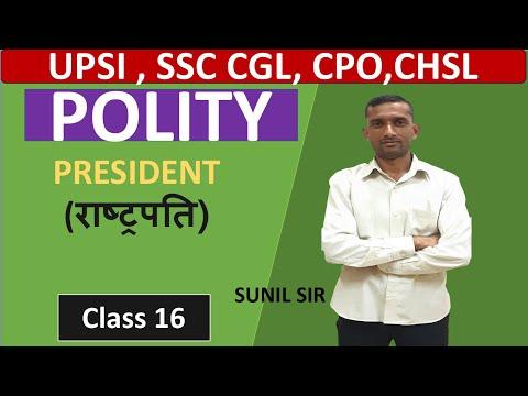 Polity class 16 | power of president | #upsi #ntpc #pcs