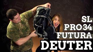 Deuter Futura Pro 34 SL / aubergine-fire - відео 1
