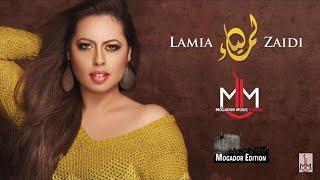 Lamia Zaidi - Ressala ( 2015 ) لمياء الزايدي - رسالة