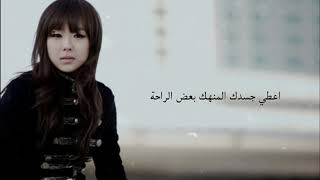Kim Bo Kyung - Don't think you're alone{ Arabic sub} مترجمة