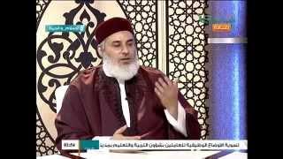 الإسلام والحياة مع فضيلة الشيخ نادر العمراني 10-07-2015