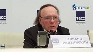 Эдвард Радзинский: о русской революции