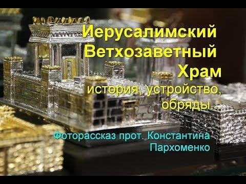 Открытие покровского храма в москве