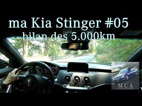 Ma Kia Stinger #05 - bilan après 5.000km [essai en français] [ENG SUB]