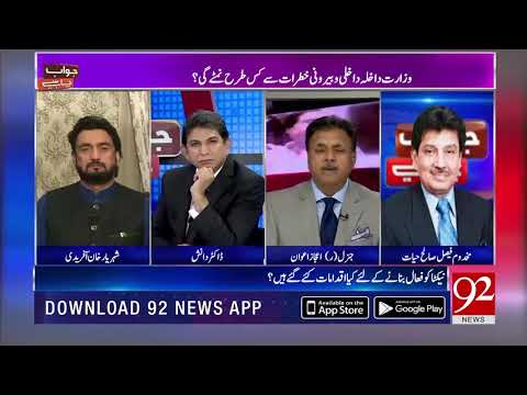 How anti sate INGOs works ? Gen (R) Ijaz Awan | 8 Oct 2018 | 92NewsHD