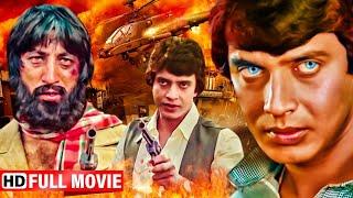 Heeron Ka Chor  Full Hindi Action Movie  Mithun Chakraborty Bindiya Goswami