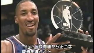 NBA伝説のヒーローたち