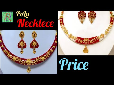 gold pola necklace design with price || gold pola har with price