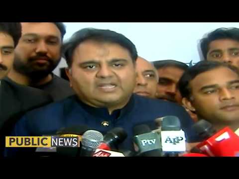 Information Minister Fawad Chaudhry media talk | 13th October 2018