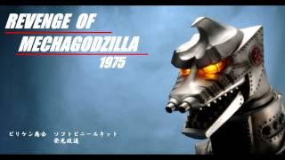 """Mechagodzilla Raves Again!"" - Godzilla VS Anguirus Mash-Up Remix."
