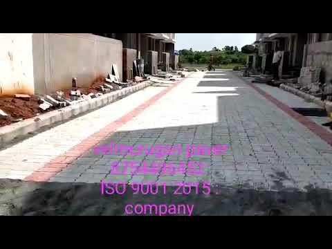 Zig Zag Hydraulic Paver Tiles