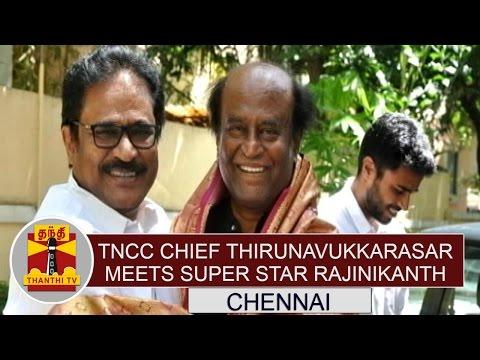 TNCC-Chief-Thirunavukkarasar-meets-Super-Star-Rajinikanth-Thanthi-TV