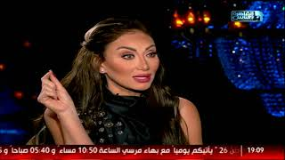 شيخ الحارة| لقاء الإعلامية بسمة وهبه مع الإعلامية ريهام سعيد| الحلقة الكاملة 7 يونيو