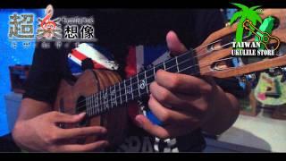 Ukelele Strings Sound Test -- Aquila vs Worth Full Version