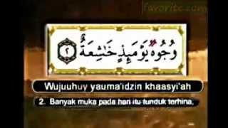 Murottal Juz 30 Oleh Muhammad Thoha Al Junayd