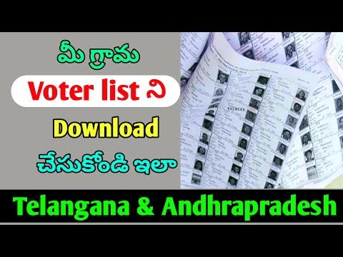 How to Download Telangana Voter List in Telugu | grama