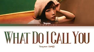 TAEYEON What Do I Call You Lyrics (태연 What Do I Call You 가사) [Color Coded Lyrics/Han/Rom/Eng]