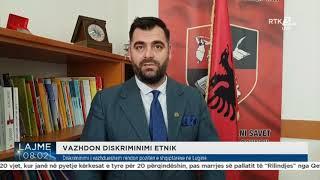 RTK3 Lajmet e orës 08:00 18.06.2021
