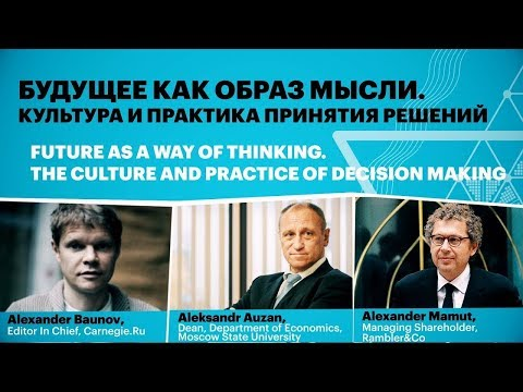 Future as a Way of Thinking. The Culture and Practice of Decision Making