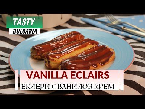 Еклери с ванилов крем и шоколад