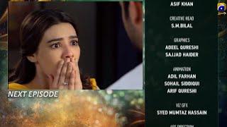Khub Seerat Episode 65 Teaser || Khub Seerat Episode 65 Promo || Khub Seerat