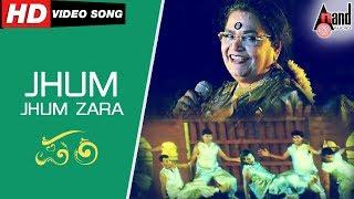 Parie | Jhum Jhum Zara | Kannada Video Song | Rakesh