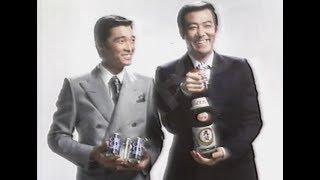 昭和50年197512月頃TVコマーシャル/田宮二郎とショーケン他JapaneseTVcommercials