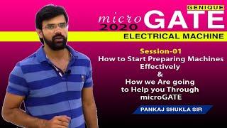 How to Prepare Electrical Machines Effectively I Session 01 I microGATE 2020 I Pankaj Shukla sir