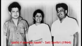 Lata Mangeshkar - Sati Savitri (1964) - 'sakhi ri pee ka naam