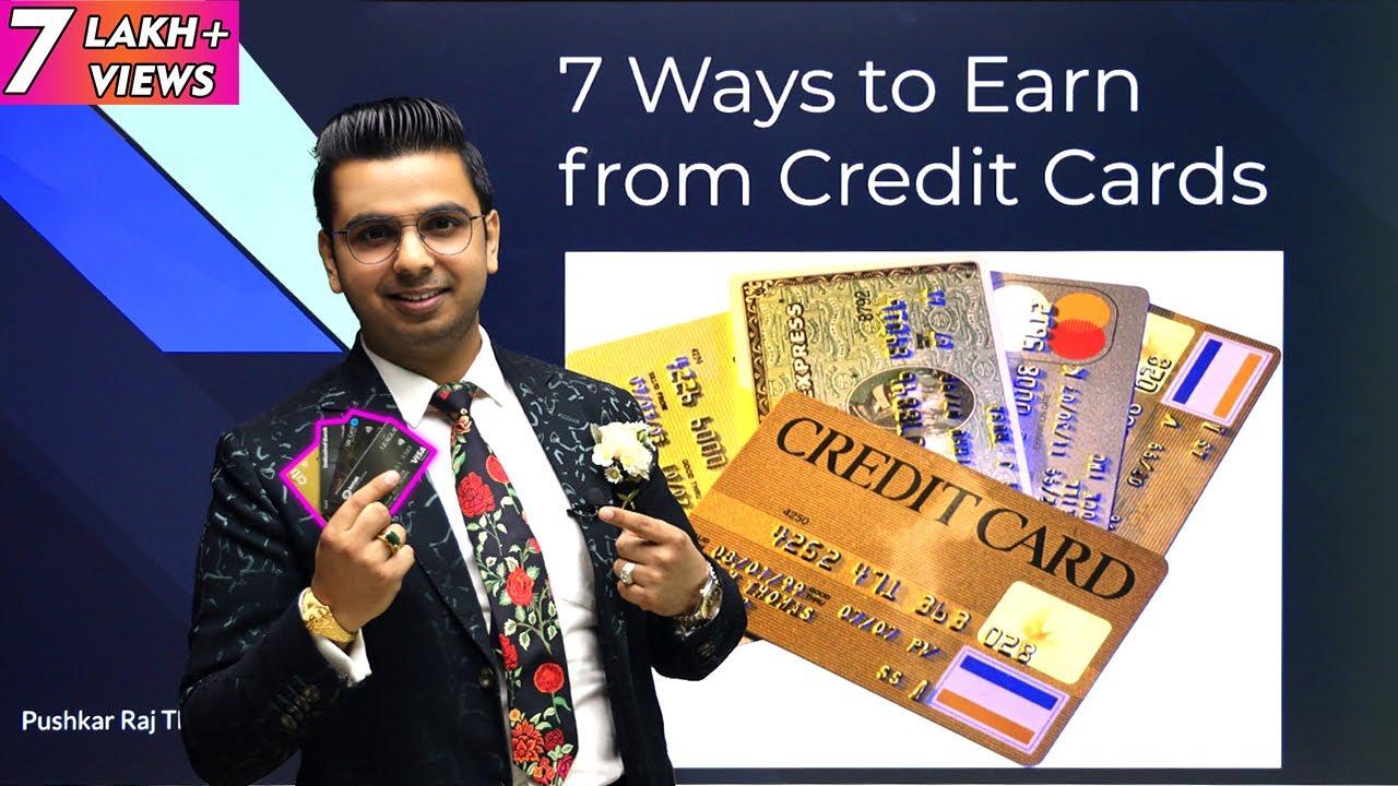 7 Ways to Make from Charge Card|Pushkar Raj Thakur