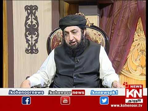 Istakhara 05 September 2020 | Kohenoor News Pakistan