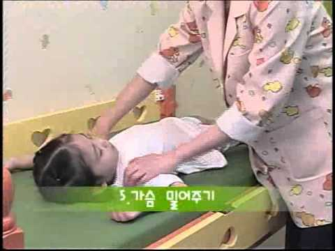 02. 함소아어린이마사지(호흡기면역력).avi