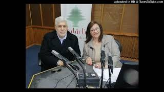 خبير التواصل الاعلامي والباحث الاستاذ رمزي النجار ضيف الاعلامية وداد حجاج في اذاعة لبنان
