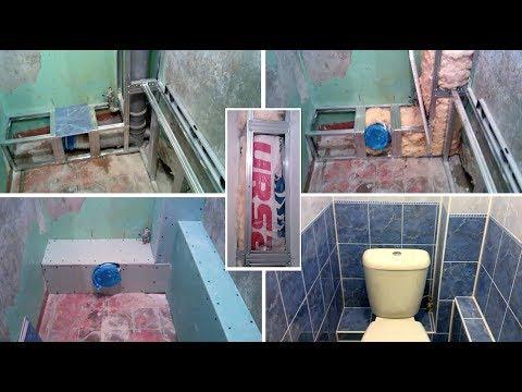 Этапы ремонта санузла. Как закрыть трубы гипсокартоном в туалете.