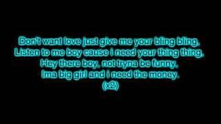 Lady Gaga Ft. Kalena - Kaboom Lyrics