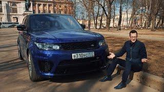 Мой новый битый Land Rover со скрученным пробегом ???