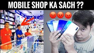 Mobile Shop वालो से बचके ऐसे बेवक़ूफ़ बनाते है ?? | Offline Smartphone Buying Guide - Download this Video in MP3, M4A, WEBM, MP4, 3GP