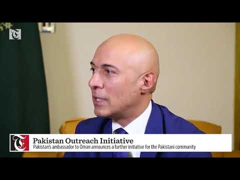 Pakistan's ambassador launches a new initiative for community