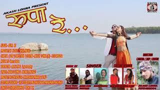 Nagapuri Dance Chandwa Latehar Jharkhand