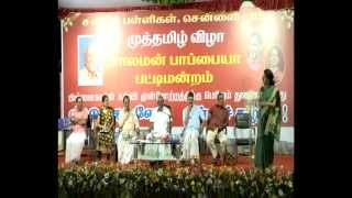 A grand Pattimandram at Sunbeam Chennai - Mr. Raja/Ms. Bharathi Baskar speech - Part 4