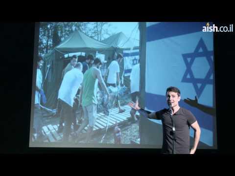מה זה להיות ישראלי? סרטון מרגש