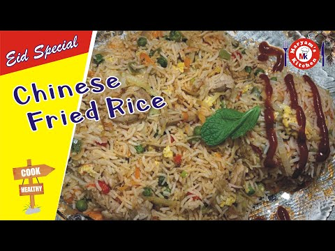 Chinese Rice Recipe | Chicken And Vegetable Fried Rice Recipe | Cooking Recipe By Maryams kitchen