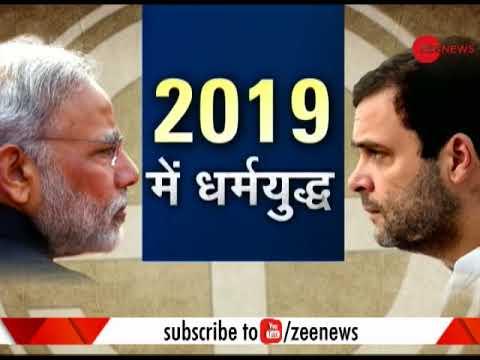2019 के लोकसभा चुनाव: PM मोदी फरवरी 2019 तक 50 रैलियां करने के लिए