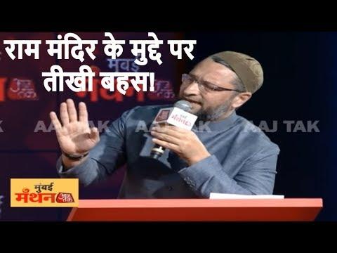 क्या Mohan Bhagwat की बात मानेंगे PM Modi? Asaduddin Owaisi V Shahnawaz Hussain | Anjana Om Kashyap