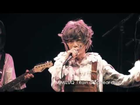 MIMIZUQ - Rain drop Tear drop